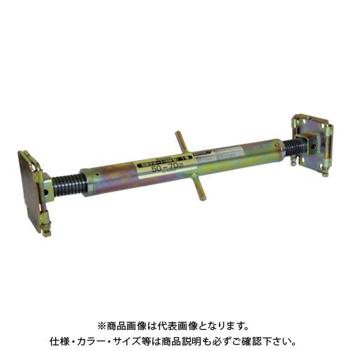 【運賃見積り】【直送品】Hoshin 切梁サポート(KM型) 65-100 HKSKM65-100A
