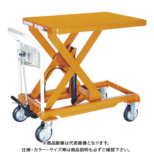 【運賃見積り】【直送品】TRUSCO ハンドリフター 500kg 600X900 オレンジ HLFA-E500