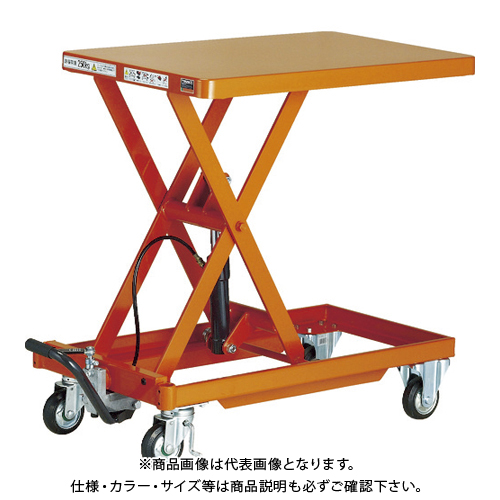 【直送品】TRUSCO 作業台リフター 500kg 600X900 ハンドルレス HLLA-E500
