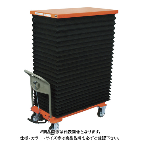 【直送品】TRUSCO ハンドリフター 750kg 600X1050 蛇腹付 早送り無し HLFA-S750J