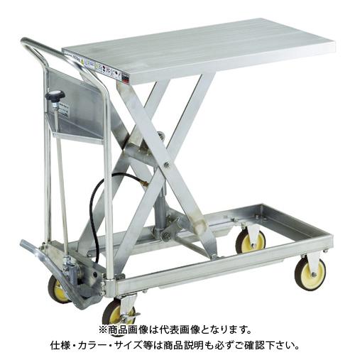 【運賃見積り】 【直送品】 TRUSCO SUSハンドリフター 150kg 400X720 ALポンプ HLFA-S150SUS-A