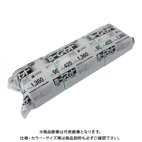 【運賃見積り】【直送品】ニチアス ホームマット 20枚 HMAT-55