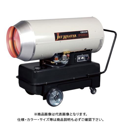 【直送品】オリオン ジェットヒーター HPS830A-50HZ