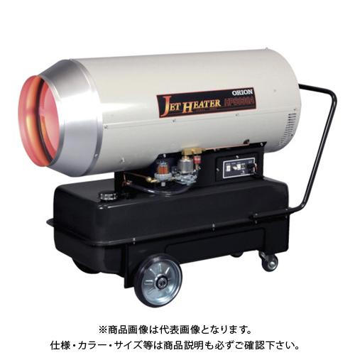【直送品】オリオン ジェットヒーター HPS830A-60HZ