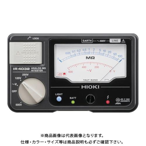 HIOKI メグオームハイテスタ IR4032-11 書類3点付 IR4032-11SYORUI3TENTUKI