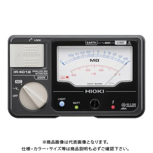 HIOKI メグオームハイテスタ IR4012-10 書類3点付 IR4012-10SYORUI3TENTUKI
