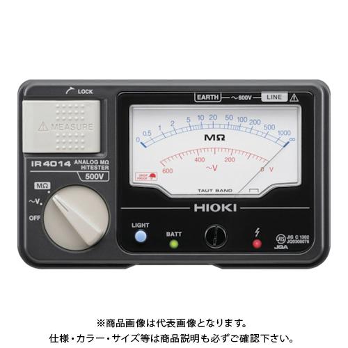HIOKI メグオームハイテスタ IR4014-11 書類3点付 IR4014-11SYORUI3TENTUKI