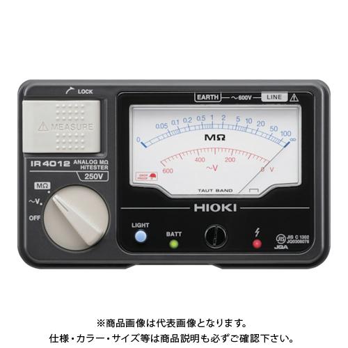 HIOKI メグオームハイテスタ IR4012-11 書類3点付 IR4012-11SYORUI3TENTUKI