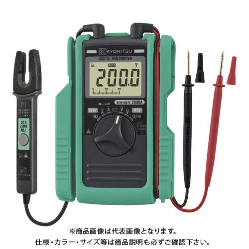 KYORITSU 2000A AC/DCクランプ付デジタルマルチメータ KEWMATE2000A