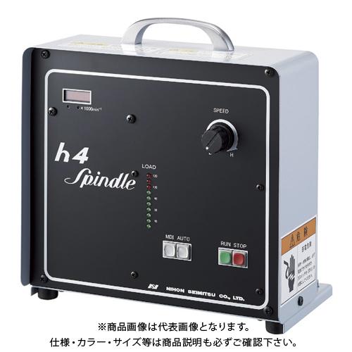【直送品】リューター 機械装着用h4スピンドルHS-2550用パワーサプライ HSC-2550