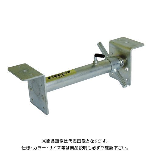 【運賃見積り】【直送品】Hoshin 切梁サポート 35-55 HKS35-55B