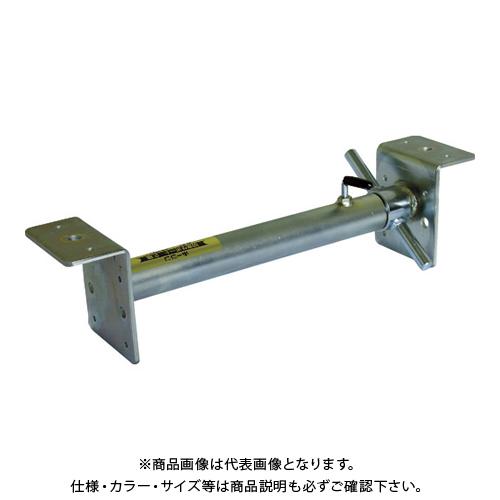 【運賃見積り】【直送品】Hoshin 切梁サポート 45-70 HKS45-70B