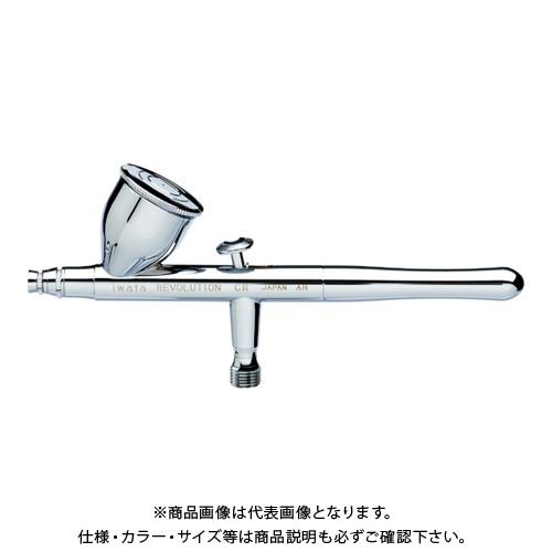 アネスト岩田 エアーブラシ(レボリューション) ノズル口径Φ0.5 HP-CR
