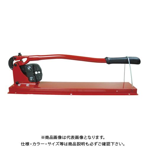 ARM アームスエージャー1000(アームスオーバルスリーブ用ベンチタイプ) HS-1000BB