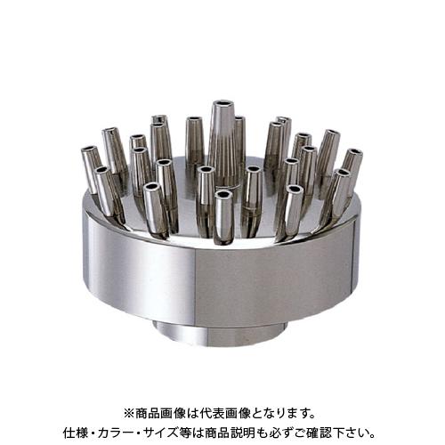 2018新入荷 カクダイ 三段ノズル 三段ノズル 5380-40:工具屋「まいど!」, インテリア Y-works:3c4f51c5 --- nedelik.at