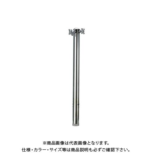 カクダイ ステンレス混合栓柱 624-202