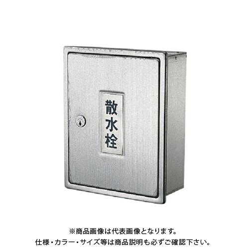 カクダイ 散水栓ボックス(カベ用・カギつき) 6263