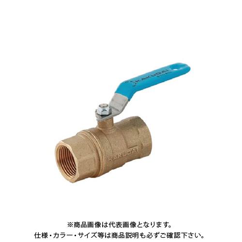 カクダイ ボールバルブ(フルボア) 651-002-50