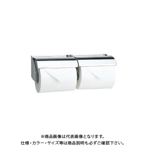 カクダイ ツインペーパーホルダー 203-010