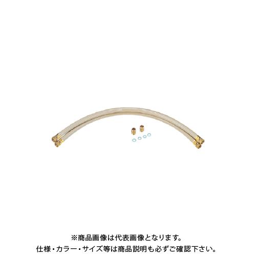 カクダイ ペアホース 4133-13X3000