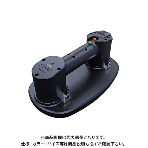 国内最安値! GRABO ポータブル電動バキュームリフター 006.08.035:工具屋「まいど!」 GRABO-その他