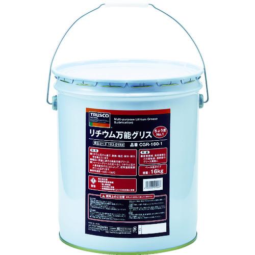 TRUSCO リチウム万能グリス #1 16kg CGR-160-1