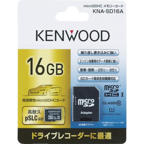 ケンウッド ドライブレコーダー用SDカード KNA-SD16A 16GB KNA-SD16A