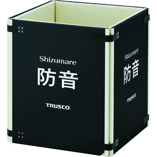 【個別送料1000円】【直送品】TRUSCO テクセルSAINT使用防音パネル Shizumare 4枚セット(連結可能タイプ) SBOP-4