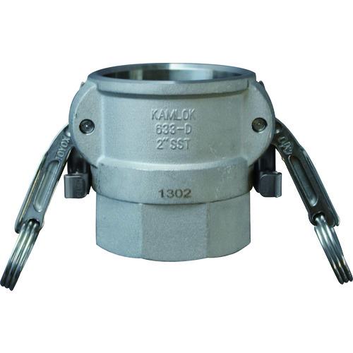 トヨックス カムロック ツインロックタイプカプラー メネジ ステンレス 633-DBL 1/2 SST