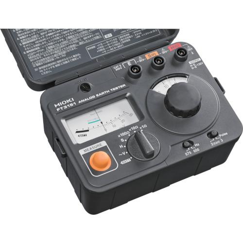 【海外輸入】  HIOKI 書類3点付 FT3151SYORUI3TENTUKI:工具屋「まいど!」 FT3151 アースハイテスタ-DIY・工具