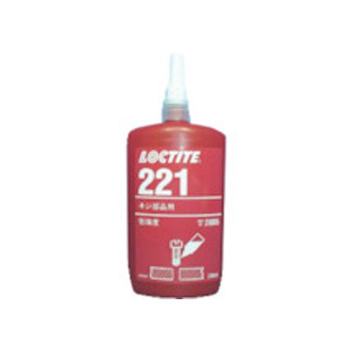 ロックタイト ネジロック剤 221 250ml 221-250