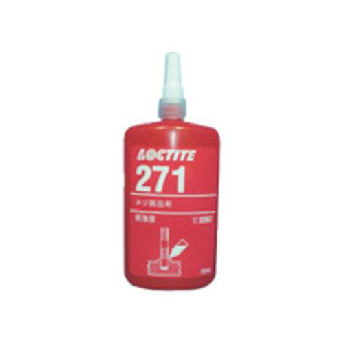 ロックタイト ネジロック剤 271 250ml 271-250