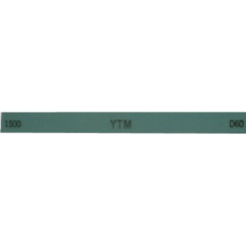 チェリー 金型砥石 YTM (20本入) 1500 M46D:1500