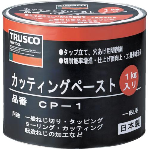 TRUSCO カッティングペースト 5kg CP-5