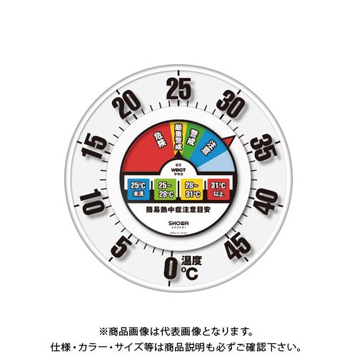 SHOWA 防雨型30cm温度計 N18-06