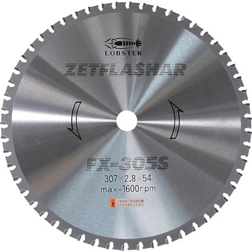 エビ ゼットフラッシャー 長寿名タイプ 307mm FX305S