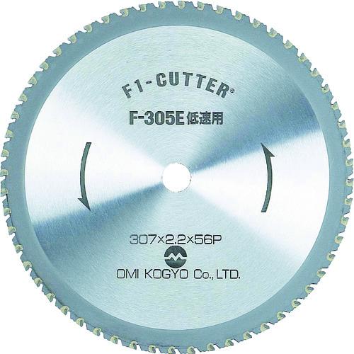 大見 F1カッター スティール用 305mm F-305T
