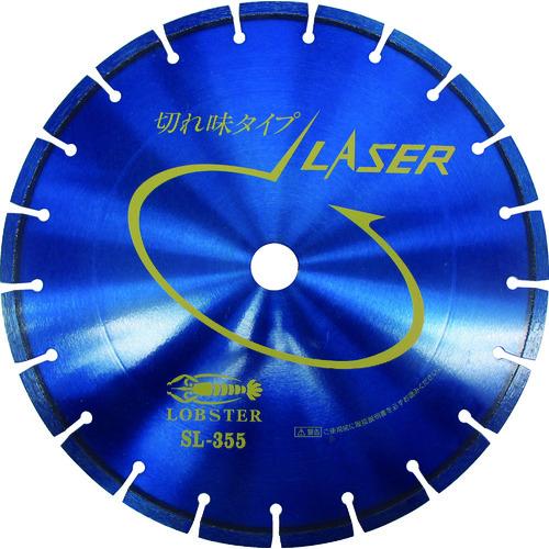 エビ ダイヤモンドホイール レーザー(乾式) 358mm 穴径22mm SL35522
