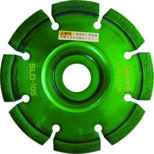 エビ ダイヤモンドホイール レーザー(コーナーカッター) 105mm SLO105