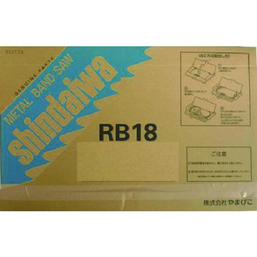 新ダイワ バンドソー用ノコ刃 RB18NF-24 10入 18513-24003