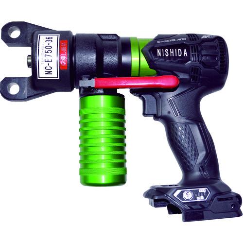 西田 マルチパワーツール充電式油圧ポンプ本体のみ NC-E750-36-H