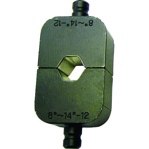 西田 六角圧縮用ダイス14 300N-CU8-14-12