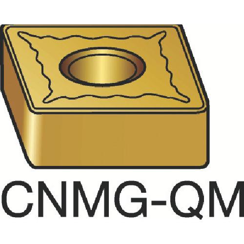 サンドビック T-Max P 旋削用ネガ・チップ 2025 10個 CNMG 12 04 08-QM:2025