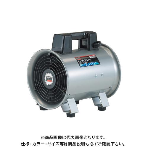 【COOL NAVI 2020】TRUSCO ハンディジェット ハネ外径200mm HJF-200