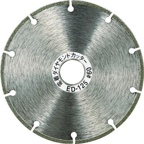 TRUSCO 電着ダイヤモンドカッター 乾式用 125X1.6X22 ED-125