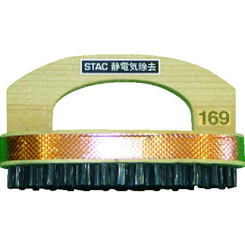 スタック 静電気除去プリント基板用ブラシ STAC169