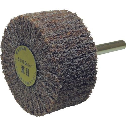 ヤナセ ユニロン軸付フラップ 外径60×軸径6×軸長40×幅25mm 120# 10個 NF6025S:120
