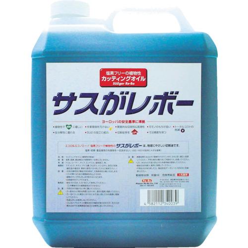 レプコ 植物性切削油 サスがレボー 4L 6001CL