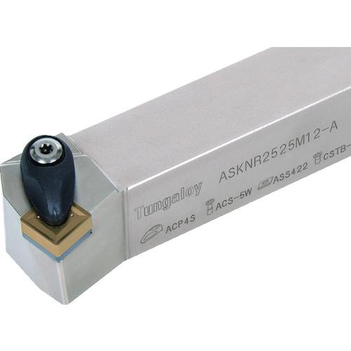 タンガロイ 外径用TACバイト ASKNR2525M12-A