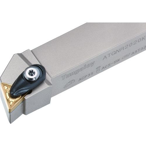 タンガロイ 外径用TACバイト ATQNR2020K16-A